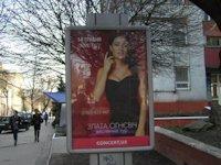Ситилайт №146011 в городе Ровно (Ровенская область), размещение наружной рекламы, IDMedia-аренда по самым низким ценам!