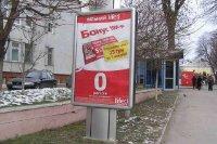 Ситилайт №146012 в городе Ровно (Ровенская область), размещение наружной рекламы, IDMedia-аренда по самым низким ценам!