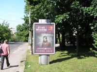 Ситилайт №146015 в городе Ровно (Ровенская область), размещение наружной рекламы, IDMedia-аренда по самым низким ценам!