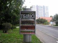 Ситилайт №146016 в городе Ровно (Ровенская область), размещение наружной рекламы, IDMedia-аренда по самым низким ценам!