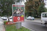 Ситилайт №146018 в городе Ровно (Ровенская область), размещение наружной рекламы, IDMedia-аренда по самым низким ценам!