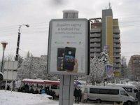 Ситилайт №146020 в городе Ровно (Ровенская область), размещение наружной рекламы, IDMedia-аренда по самым низким ценам!