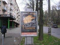 Ситилайт №146028 в городе Ровно (Ровенская область), размещение наружной рекламы, IDMedia-аренда по самым низким ценам!