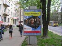 Ситилайт №146030 в городе Ровно (Ровенская область), размещение наружной рекламы, IDMedia-аренда по самым низким ценам!