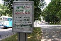 Ситилайт №146031 в городе Ровно (Ровенская область), размещение наружной рекламы, IDMedia-аренда по самым низким ценам!