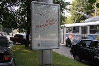 Ситилайт №146032 в городе Ровно (Ровенская область), размещение наружной рекламы, IDMedia-аренда по самым низким ценам!