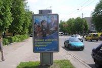 Ситилайт №146034 в городе Ровно (Ровенская область), размещение наружной рекламы, IDMedia-аренда по самым низким ценам!