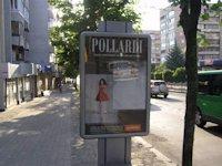 Ситилайт №146036 в городе Ровно (Ровенская область), размещение наружной рекламы, IDMedia-аренда по самым низким ценам!