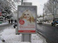 Ситилайт №146038 в городе Ровно (Ровенская область), размещение наружной рекламы, IDMedia-аренда по самым низким ценам!