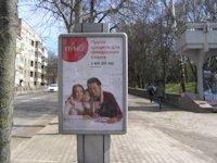 Ситилайт №146039 в городе Ровно (Ровенская область), размещение наружной рекламы, IDMedia-аренда по самым низким ценам!