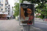 Ситилайт №146040 в городе Ровно (Ровенская область), размещение наружной рекламы, IDMedia-аренда по самым низким ценам!