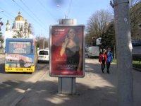 Ситилайт №146041 в городе Ровно (Ровенская область), размещение наружной рекламы, IDMedia-аренда по самым низким ценам!