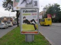 Ситилайт №146043 в городе Ровно (Ровенская область), размещение наружной рекламы, IDMedia-аренда по самым низким ценам!