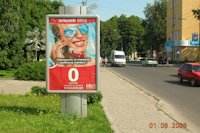Ситилайт №146146 в городе Тернополь (Тернопольская область), размещение наружной рекламы, IDMedia-аренда по самым низким ценам!