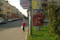 Ситилайт №146152 в городе Тернополь (Тернопольская область), размещение наружной рекламы, IDMedia-аренда по самым низким ценам!