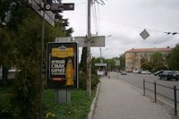 Ситилайт №146153 в городе Тернополь (Тернопольская область), размещение наружной рекламы, IDMedia-аренда по самым низким ценам!