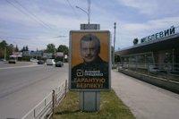 Ситилайт №146154 в городе Тернополь (Тернопольская область), размещение наружной рекламы, IDMedia-аренда по самым низким ценам!
