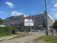 Скролл №146187 в городе Харьков (Харьковская область), размещение наружной рекламы, IDMedia-аренда по самым низким ценам!