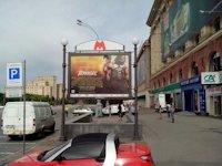 Скролл №146256 в городе Харьков (Харьковская область), размещение наружной рекламы, IDMedia-аренда по самым низким ценам!