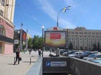 Скролл №146257 в городе Харьков (Харьковская область), размещение наружной рекламы, IDMedia-аренда по самым низким ценам!