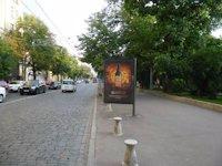 Скролл №146327 в городе Харьков (Харьковская область), размещение наружной рекламы, IDMedia-аренда по самым низким ценам!