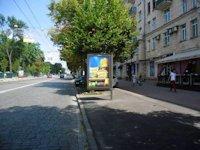 Скролл №146335 в городе Харьков (Харьковская область), размещение наружной рекламы, IDMedia-аренда по самым низким ценам!