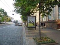 Скролл №146337 в городе Харьков (Харьковская область), размещение наружной рекламы, IDMedia-аренда по самым низким ценам!