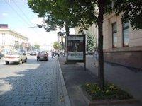 Скролл №146339 в городе Харьков (Харьковская область), размещение наружной рекламы, IDMedia-аренда по самым низким ценам!