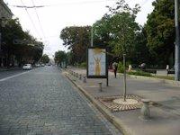 Скролл №146341 в городе Харьков (Харьковская область), размещение наружной рекламы, IDMedia-аренда по самым низким ценам!