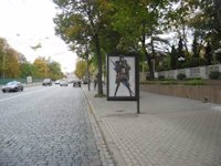 Скролл №146417 в городе Харьков (Харьковская область), размещение наружной рекламы, IDMedia-аренда по самым низким ценам!