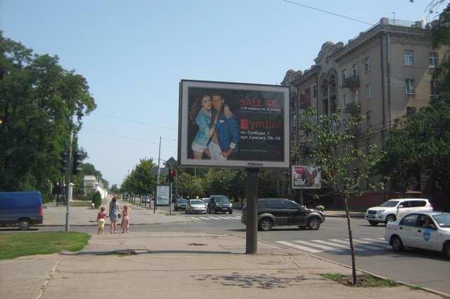 Бэклайт №146464 в городе Харьков (Харьковская область), размещение наружной рекламы, IDMedia-аренда по самым низким ценам!