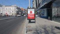 Скролл №146478 в городе Харьков (Харьковская область), размещение наружной рекламы, IDMedia-аренда по самым низким ценам!