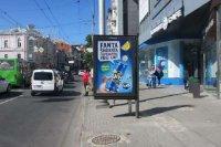 Скролл №146484 в городе Харьков (Харьковская область), размещение наружной рекламы, IDMedia-аренда по самым низким ценам!
