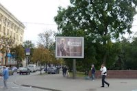 Скролл №146501 в городе Харьков (Харьковская область), размещение наружной рекламы, IDMedia-аренда по самым низким ценам!