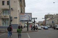 Скролл №146508 в городе Харьков (Харьковская область), размещение наружной рекламы, IDMedia-аренда по самым низким ценам!