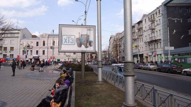 Бэклайт №146533 в городе Харьков (Харьковская область), размещение наружной рекламы, IDMedia-аренда по самым низким ценам!