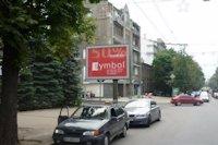 Бэклайт №146541 в городе Харьков (Харьковская область), размещение наружной рекламы, IDMedia-аренда по самым низким ценам!