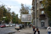 Скролл №146542 в городе Харьков (Харьковская область), размещение наружной рекламы, IDMedia-аренда по самым низким ценам!