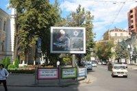Скролл №146543 в городе Харьков (Харьковская область), размещение наружной рекламы, IDMedia-аренда по самым низким ценам!