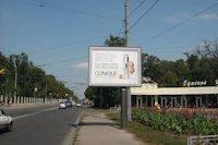 Скролл №146577 в городе Харьков (Харьковская область), размещение наружной рекламы, IDMedia-аренда по самым низким ценам!