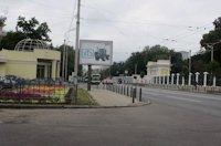 Бэклайт №146578 в городе Харьков (Харьковская область), размещение наружной рекламы, IDMedia-аренда по самым низким ценам!
