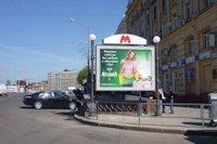 Скролл №146619 в городе Харьков (Харьковская область), размещение наружной рекламы, IDMedia-аренда по самым низким ценам!