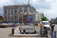 Бэклайт №146620 в городе Харьков (Харьковская область), размещение наружной рекламы, IDMedia-аренда по самым низким ценам!