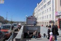 Скролл №146621 в городе Харьков (Харьковская область), размещение наружной рекламы, IDMedia-аренда по самым низким ценам!
