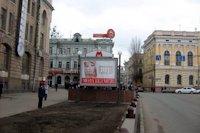 Скролл №146622 в городе Харьков (Харьковская область), размещение наружной рекламы, IDMedia-аренда по самым низким ценам!