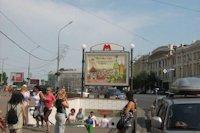 Бэклайт №146626 в городе Харьков (Харьковская область), размещение наружной рекламы, IDMedia-аренда по самым низким ценам!