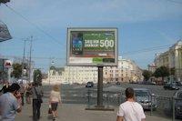 Бэклайт №146628 в городе Харьков (Харьковская область), размещение наружной рекламы, IDMedia-аренда по самым низким ценам!
