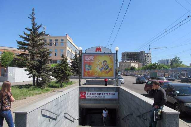 Бэклайт №146739 в городе Харьков (Харьковская область), размещение наружной рекламы, IDMedia-аренда по самым низким ценам!
