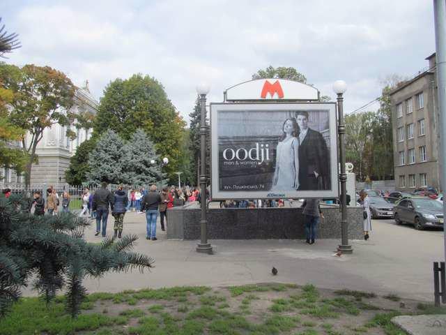 Бэклайт №146741 в городе Харьков (Харьковская область), размещение наружной рекламы, IDMedia-аренда по самым низким ценам!