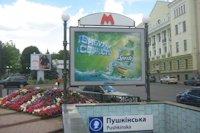 Бэклайт №146745 в городе Харьков (Харьковская область), размещение наружной рекламы, IDMedia-аренда по самым низким ценам!